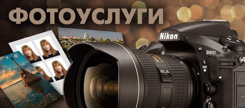 Фото услуги в Уфе